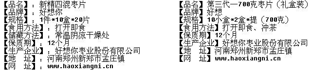 电路 电路图 电子 原理图 643_151